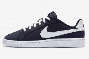 Buty NIKE COURT ROYALE (GS)