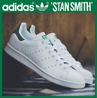 Obuwie stan smith