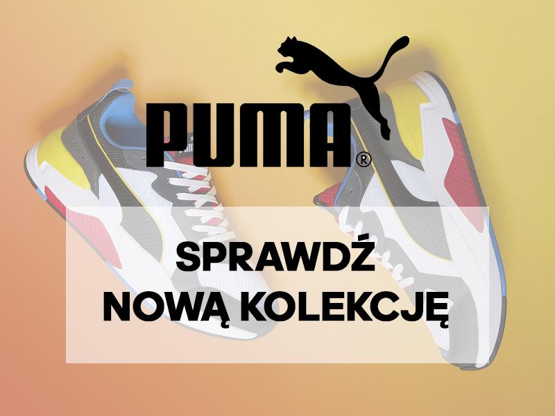 Puma Arrivals