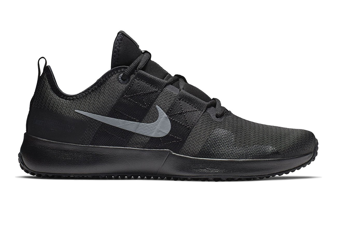 Buty NIKE VARSITY COMPETE TR 2