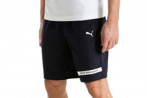Szorty BMW MSP Summer Shorts