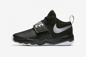 Buty NIKE TEAM HUSTLE D 8 (PS)