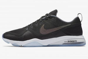 Buty W NIKE AIR ZOOM FITNESS MTLC