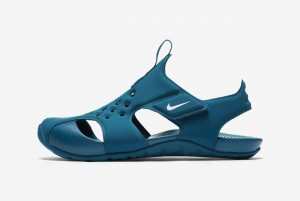 Buty NIKE SUNRAY PROTECT 2 (PS)