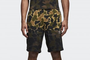 SZORTY Camo Shorts