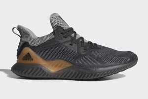 BUTY alphabounce beyond m