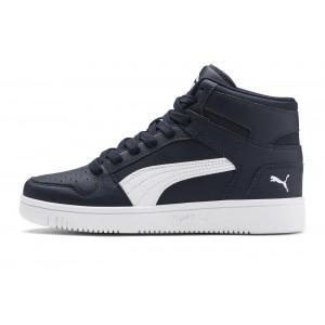 Buty sportowe damskie, męskie i dla dzieci sklep sportowy