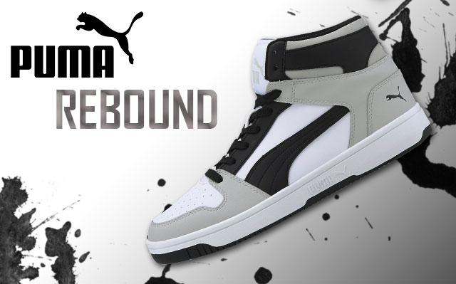 Puma Rebound